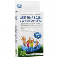 Средство для дезинфекции воды без хлора MAK KIDS